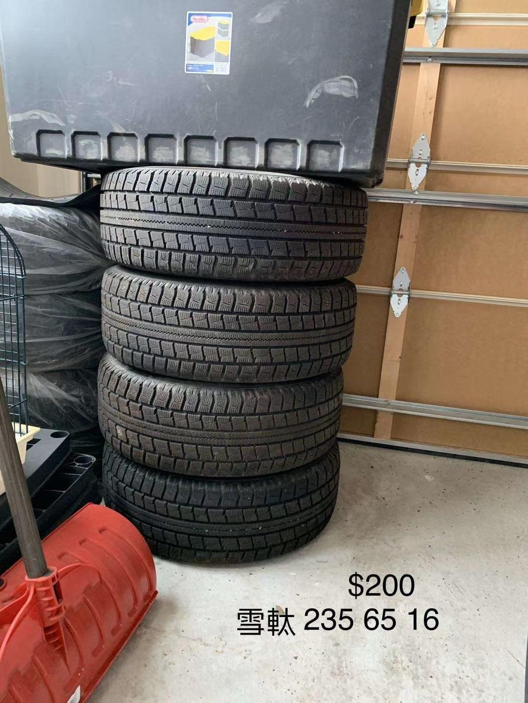 轮胎4条很新